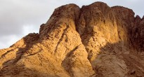 Трактат «Почему Тора была дарована на горе Синай»