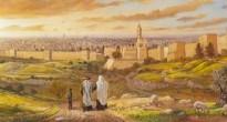 Понятие «Святой» земли