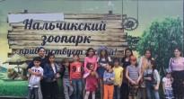 Детская воскресная школа «Ахдут» в городе Нальчике